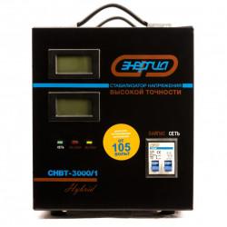 Стабилизатор напряжения Энергия Hybrid СНВТ 3000 / Е0101-0120